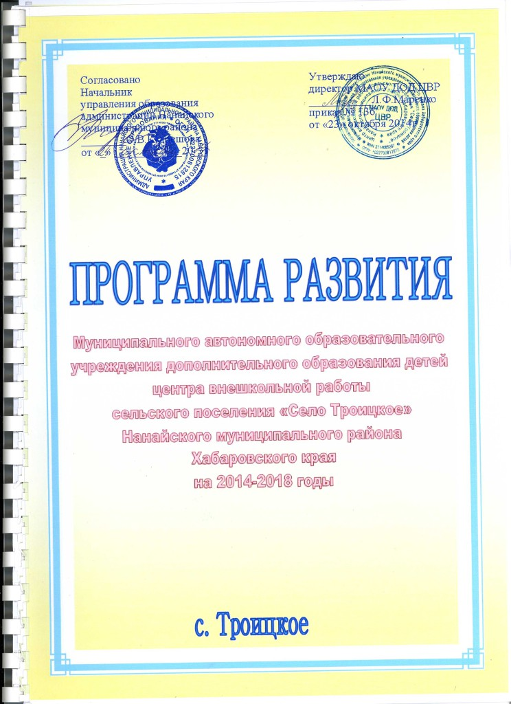 img069